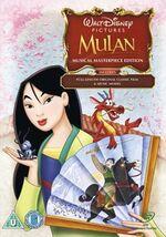 Mulan Musical Masterpiece UK DVD