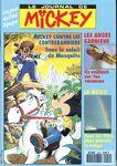 Le journal de mickey 2094