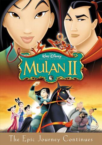 File:Mulan ii.jpg