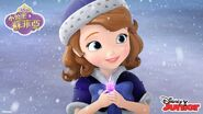 Sofia in Holiday in Enchancia 2