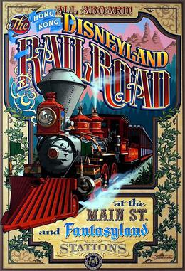 File:Hong Kong Disneyland Railroad poster.jpg