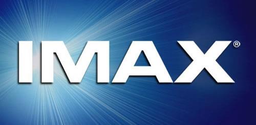 File:IMAX-logo.jpg