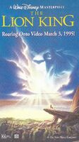 Disney's The Lion King - 1995 Promotional Print Ad - VHS Poster with Art by John Alvin