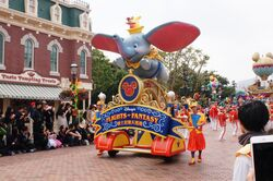 Flights of Fantasy Parade Hong Kong Disneyland