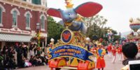 Flights of Fantasy Parade
