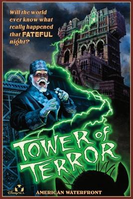 File:Tower of Terror POster.jpg