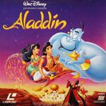 Aladdin French