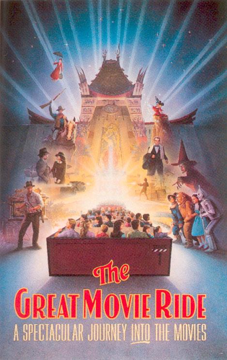 the great movie ride disney wiki fandom powered by wikia