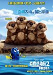 Finding Dory Chinese Poster 03