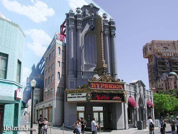 File:Hyperion Theater at DCA.jpg