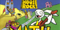 Schoolhouse Rock!: Math Rock