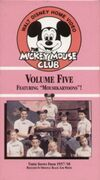 The mickey mouse club volume 5