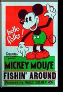 Fishin around poster