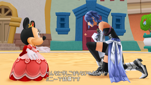 File:Aqua and Minnie.png
