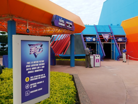 File:Captain EO of Epcot.jpg