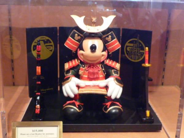File:Samurai-Mickey.jpg