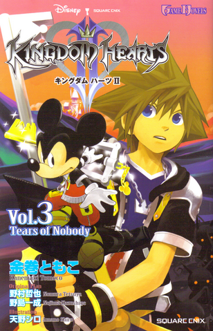 File:Kingdom Hearts II Novel 3.png