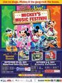 Disney Live Poster Manila and Cebu Shows