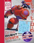 BigHeroDraInventCreateSketchBook