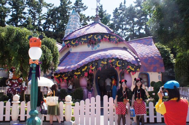File:Minnies house exterior.jpg