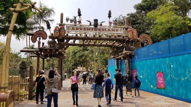 File:Adventureland in HKDL.jpg