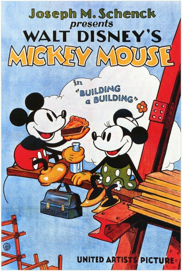 Building A Building Disney Wiki Fandom Powered By Wikia