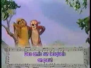 FR3 disney channel 18 juin 1988