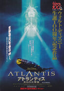 Atlantis-The-Lost-Empire-Poster-atlantis-34881304-561-800