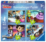 Miles from Tomorrowland puzzle box