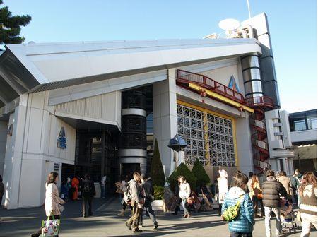 File:Star Tours at Tokyo Disneyland.jpg