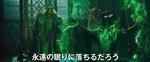 Maleficent-(2014)-106