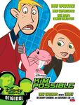Kim Possible - Poster 3
