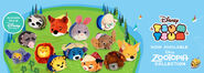 Zootopia Tsum Tsum Now Available