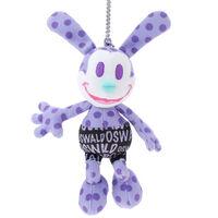 Oswald keychain