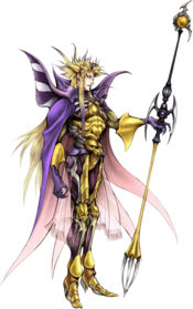 The Emperor image1