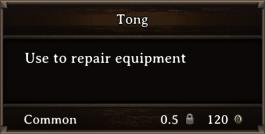 DOS Items Tools Tong