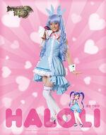 Harori-Sayumi-Poster