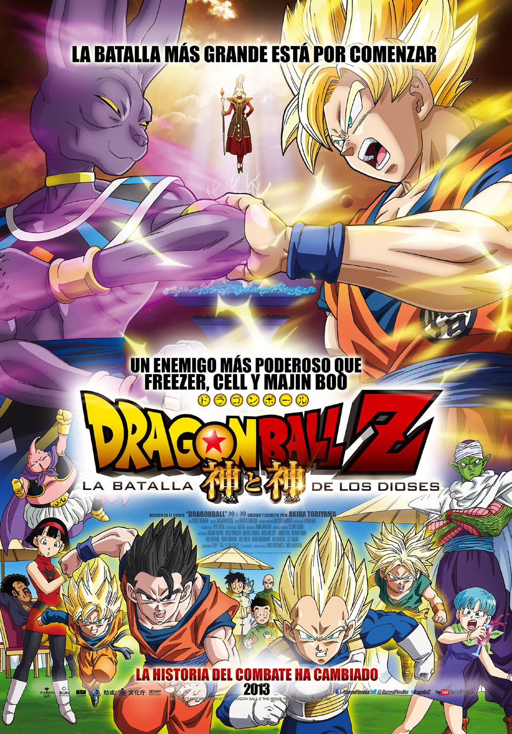 Dragon ball z la batalla de los dioses doblaje wiki for Chambre dragon ball z