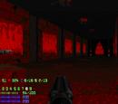 MAP27: Stench of Evil (Alien Vendetta)