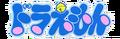 2013年12月19日 (木) 01:01時点における版のサムネイル