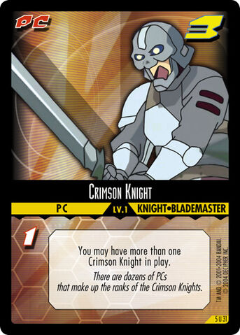 File:Crimsonknightenemy.jpg