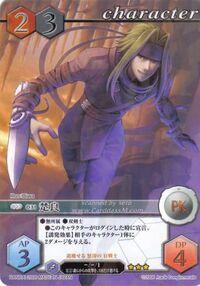 31 (Card Battle)