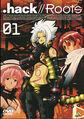 Thumbnail for version as of 18:31, September 12, 2006