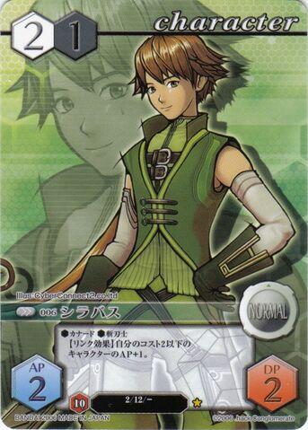 File:6(Card Battle).jpg