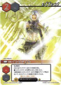72 (Card Battle)