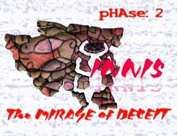 File:Innis.JPG