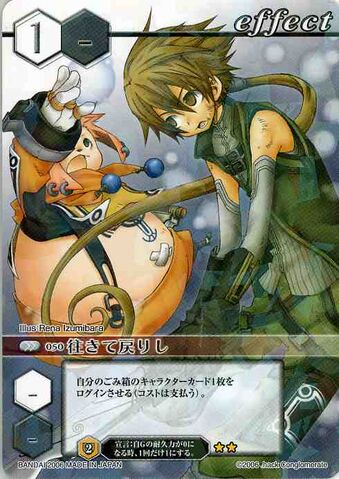 File:50 (Card Battle).jpg