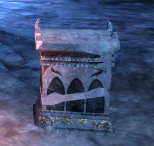 File:Object-Altar of Sundering.jpg