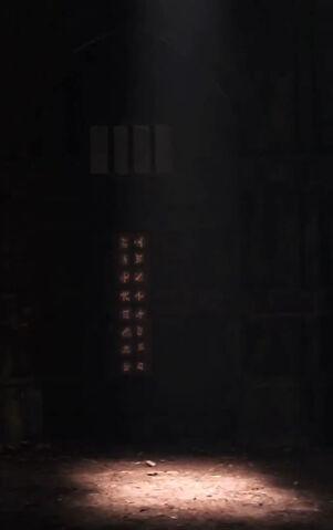 File:Redemption runes prison.jpg