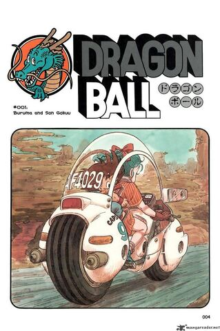 File:Dragon-ball-1695160.jpg